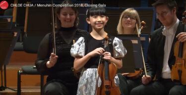 天才少女ヴァイオリニストCHLOE CHUAを聴く!